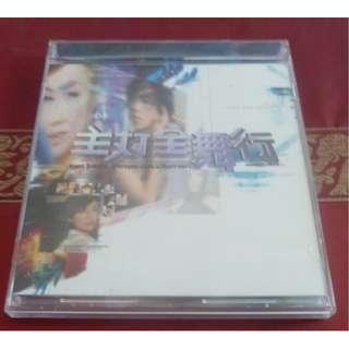Remix songs sun yanzi zhang hui mei sammi cheng na ying cd