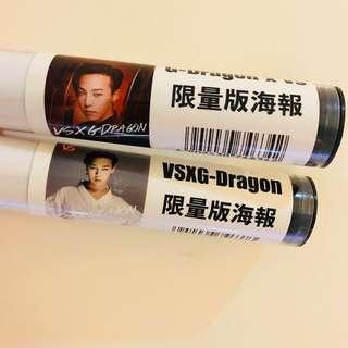 🚚 G-dragon沙宣限量海報