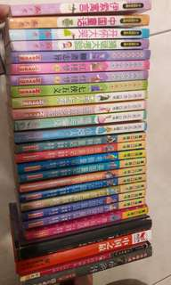 26 books for $20!! Chinese children fairy tales and literature