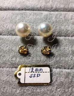 White Cream South Sea Pearls 12mm