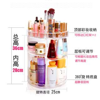 Acrylic cosmetic organiser makeup organizer rotating