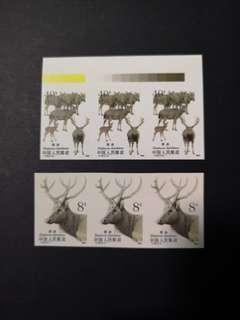 A13   T132麋鹿无齿特种邮票
