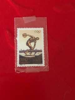 中國郵票1996-13
