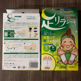 Ashirira Foot Detox Pad Patch ( 30s )