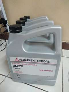 mitsubishi engine oil