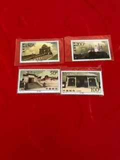 中國郵票1997-20