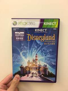 Disneyland game (Xbox 360 for Kinect )