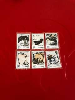 中國郵票1997-4
