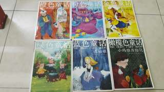 3 for $20! 11 for $70! 童话 fairy books