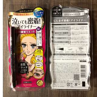 (Kiss Me) Heroine Makeup SP Long & Curl Mascara Super Waterproof 01 / Raven Black 6 g