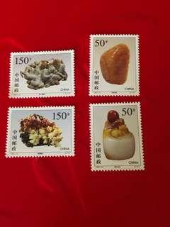 中國郵票1997-13