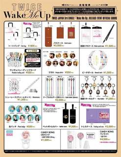 Twice - Wake Me Up Release Event Goods