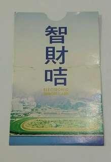 1996年香港賽馬會智咭卡套