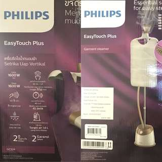 PHILIPS GC506/30