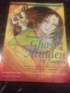 Romance of the Ghost Maiden Nie Xiaoqian (A classic presented in comics form)