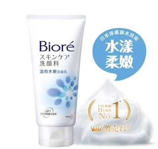 (全新)Biore蜜妮保濕洗面乳