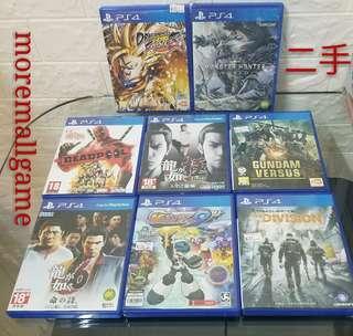 二手PS4特價發售 平郵免費