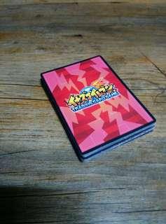 Inazuma Eleven Cards set 2