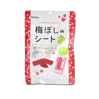 日本 ifactory 梅乾零食