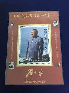 Souvenir Sheet as jn Pictures