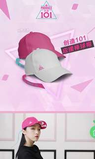 [PO] Produce 101 China Official Caps