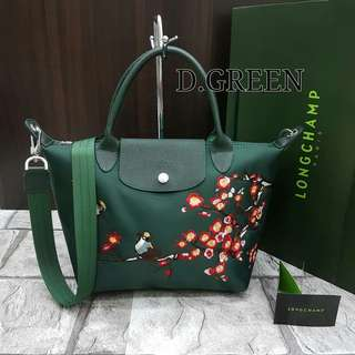 Longchamp Sakura Dark Green