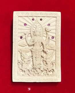 Phra Narai 3(Kruba Krissana)