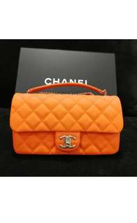 Authentic CHANEL SEASONAL SHOULDER FLAP