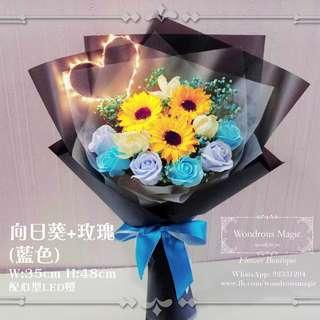 畢業花束 - 向日葵 太陽花 玫瑰 韓式香皂花 LED