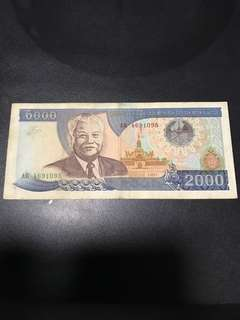 Myanmar note, face value 6000 or 2000