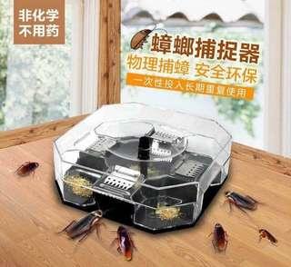 預購👩🏻🏫👨🏻🏫建議蟑螂誘捕器  超值優惠價:250元/買一送一  ☝🏻一個家庭放置5-8個蟑螂器最🈴適  ♦️安全衛生無污染🔷 👋不用電👋不用藥🔶捕盡殺絕無污染👍 🔺特殊結構設計,只能進不能出😬