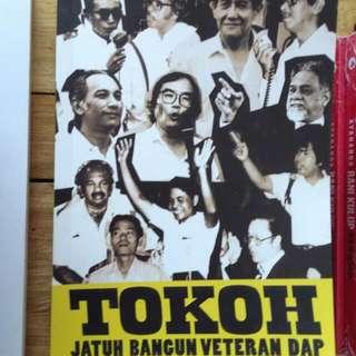 Jatuh Bangun Veteran DAP