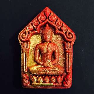 Lp Leua Red Khun Paen Amulet Be2559 (Taken direct from master)
