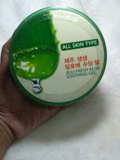 Jeju Aloe Moisturizing Gel by Beauty Korea