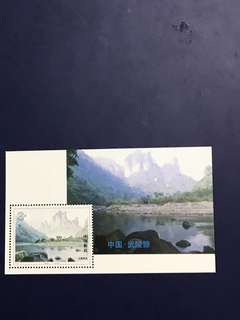 China Stamp- 1994-12 Miniature Sheet