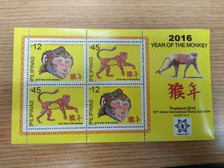 2016 Year of the Monkey Stamp (2016 S-23)