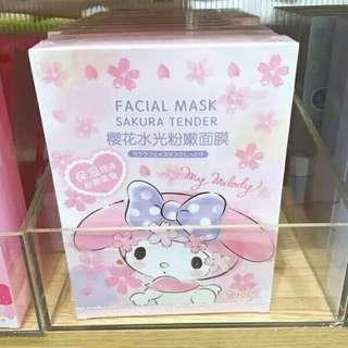 Melody face mask