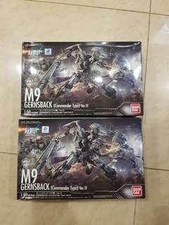 <New Arrival> Full metal panic M9 Gernsback (Commander)