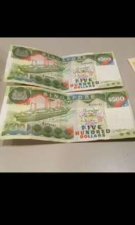 Currency note $500