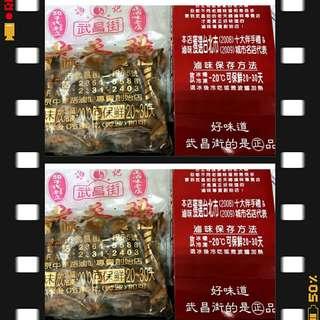 台灣鴨舌代購(3OOg)一包
