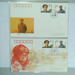A/B FDC 1992-17 Luo Ronghuan