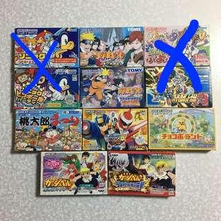 日版任天堂Gba game $85隻(包平郵)