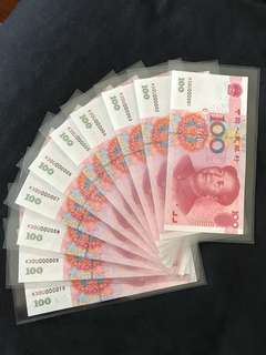 China Rmb 100 Yuan With Low Golden Number