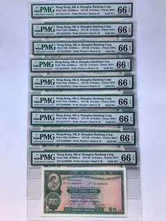 (sharing) QA111111-QA999999 ,,,,,,, HK & Shanghai Banking Corp. 31th March 1977