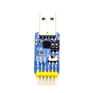 CP2102 six All-in-one serial module USB to TTL 485 232 turn 3.3v/5v