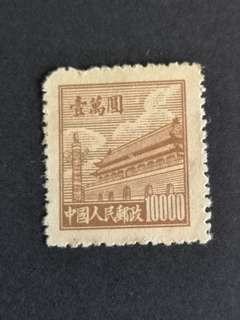 A10  中国人民邮政天安门