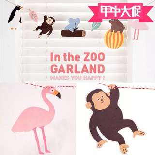Animal Themed Party Decorations