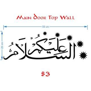 Islam Wall Decal Assalamualaikum Selamat Hari Raya