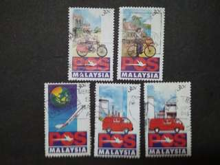 Malaysia 1992 Launch Of Pos Malaysia Berhad Complete Set -5v Used