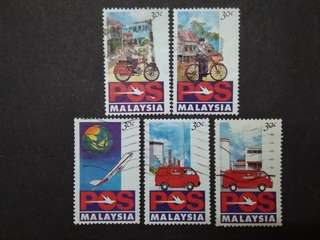 Malaysia 1992 Launch Of Pos Malaysia Berhad Complete Set -5v Used #1